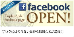 タプレのfacebookページオープン!お得な情報満載!