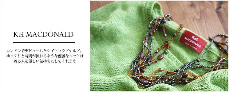 ブランド:Kei MACDONALD