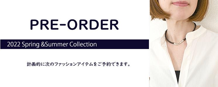2019春・夏プレオーダー