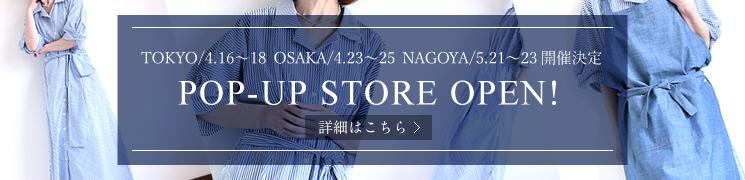 POPUPStore2021春